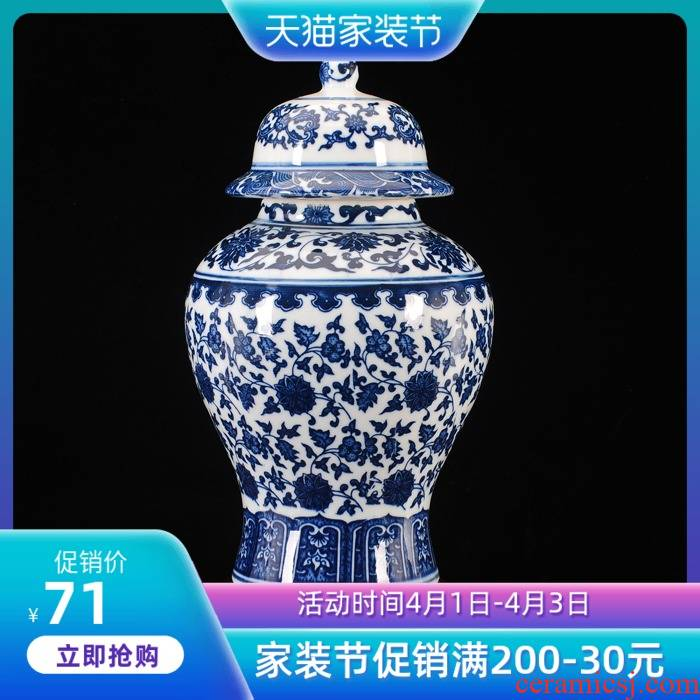 Jingdezhen ceramic ware antique blue and white TV ark, general tank storage tank handicraft furnishing articles furnishing articles vase