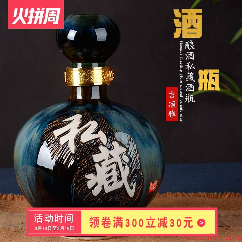 Jingdezhen ceramic bottle seal storage bottle 5 jins of wine GuanPing archaize liquor bottles/household mercifully wine jars