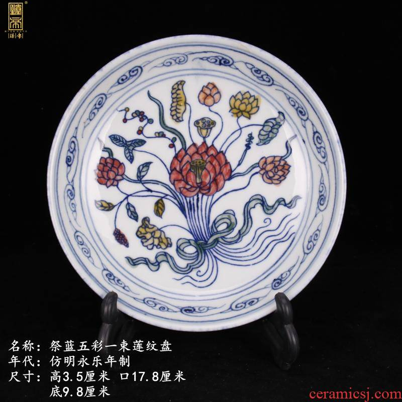 The System of jingdezhen blue Long Fenglian Ming yongle offering colorful bucket color porcelain plate of Chinese style household soft adornment company in furnishing articles