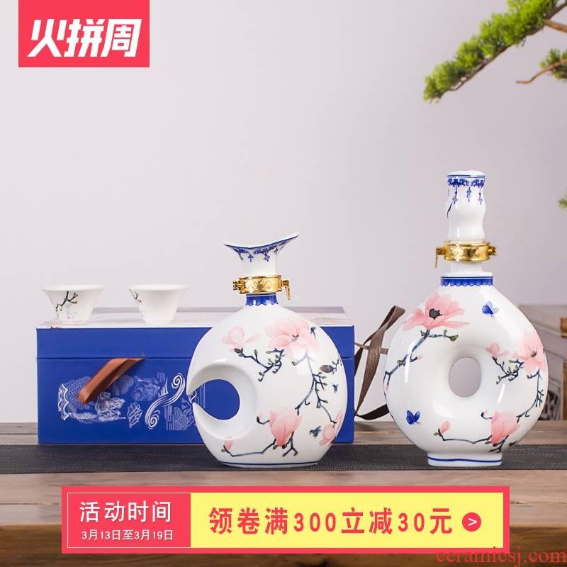 Empty wine bottle with jingdezhen ceramic bottle 1 catty liquor box creative hip wine storage sealed bottles