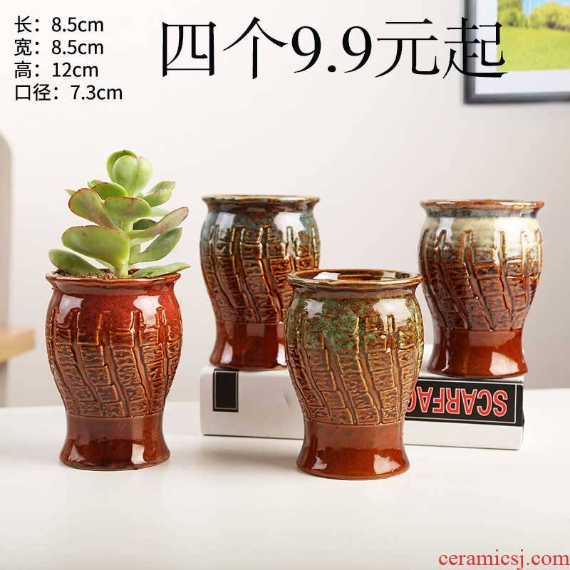 European fleshy old running heavy flowerpot move a clearance sale household green plant money plant orchid creative ceramic flower pot