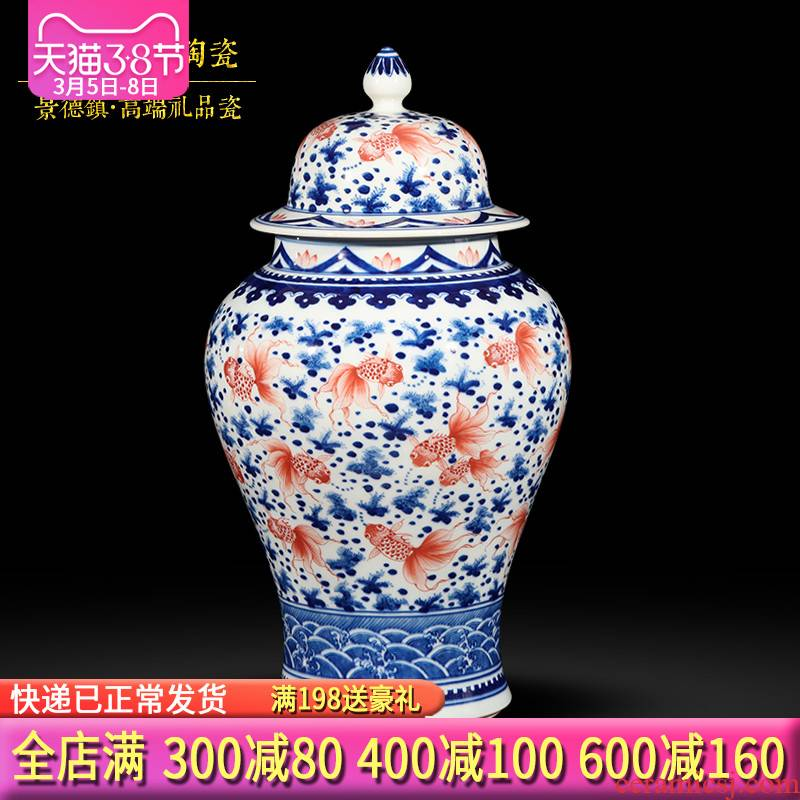 Jingdezhen ceramics hand - made general blue and white porcelain pot more Chinese style living room TV cabinet wine furnishing articles every year