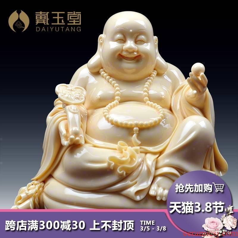 Yutang dai jade huang porcelain satisfied smiling Buddha maitreya ceramic pot - bellied maitreya Buddha to the sitting room that occupy the home furnishing articles