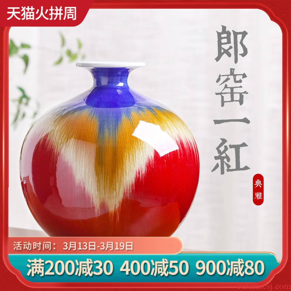 Jingdezhen ceramics vase red glaze furnishing articles large sitting room of Chinese style household office craft ornaments