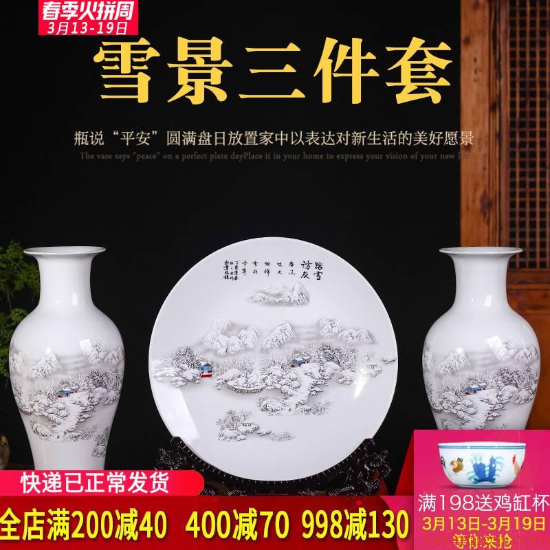 Jingdezhen ceramics furnishing articles large three - piece vases, flower arranging antique Chinese style household adornment handicraft sitting room