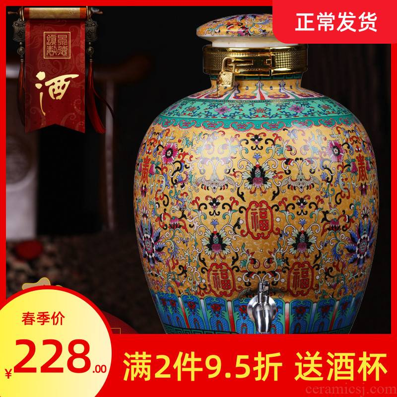 Jingdezhen ceramic terms jar it how 10 jins 20 jins 50 pounds with leading domestic sealed bottle wine bottle
