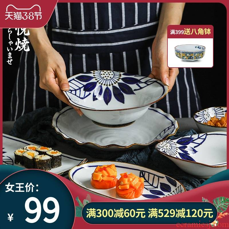Love make burn pozzo's xiang fang sunflower ceramic tableware imported from Japan Japanese saury deep dish plate and wind