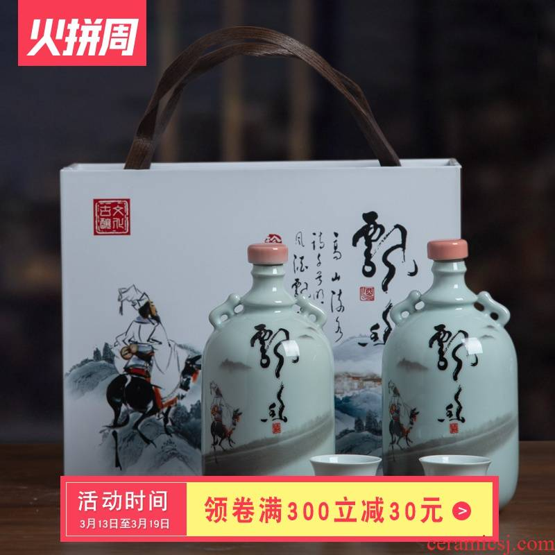 Jingdezhen ceramic wine jars with gift box wine suit 1 catty put an empty bottle creative household seal pot liquor