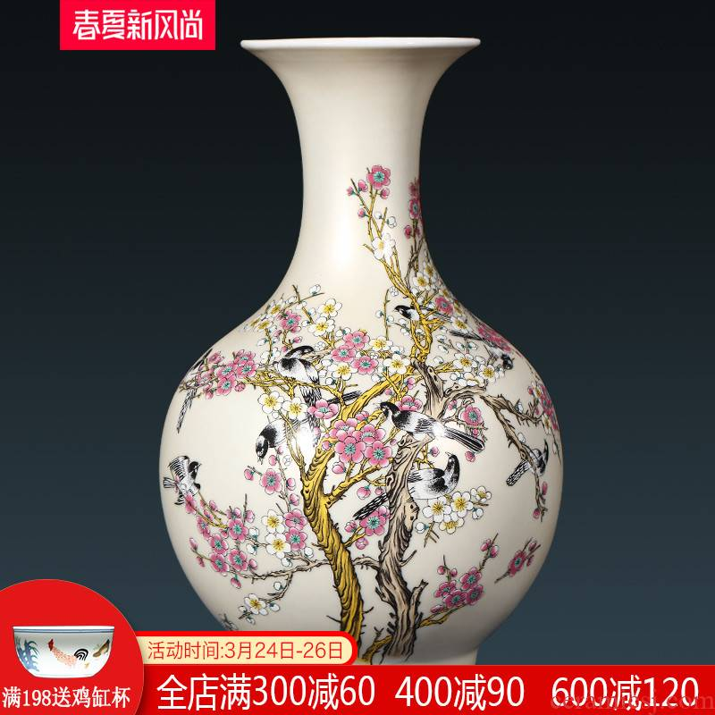 Jingdezhen ceramic vase furnishing articles living room flower arranging the modern Chinese style household adornment porcelain of furnishing articles