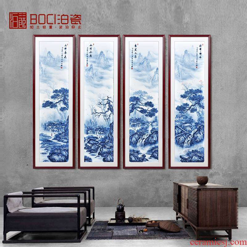 Jingdezhen blue and white porcelain plate painting landscape four screen hand - made ceramics of new Chinese style adornment home furnishing articles in the living room
