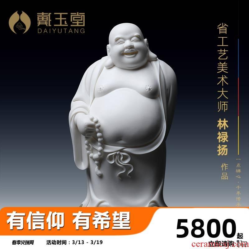 Yutang dai laughing Buddha of the masters of business gifts porcelain furnishing articles Lin Luyang smile eyebrow maitreya/D01-513