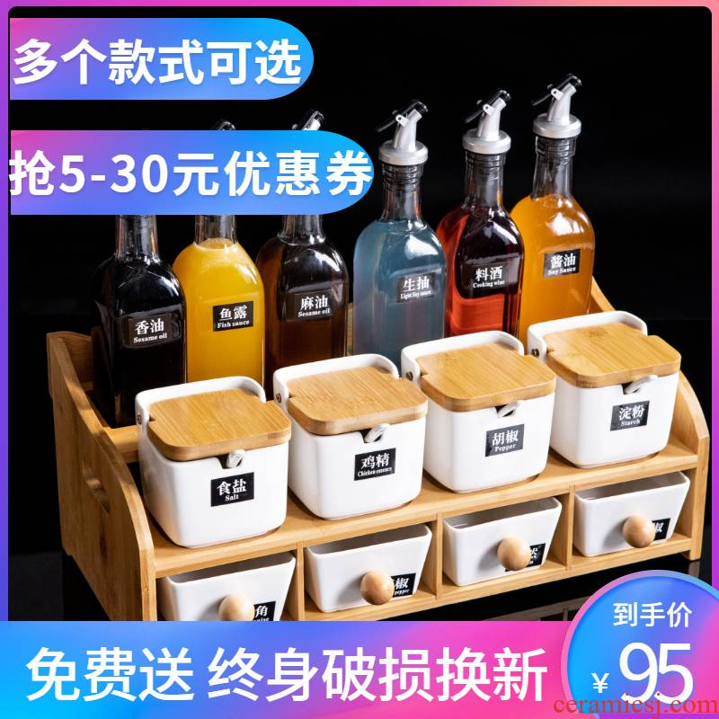 Kitchen seasoning the receive boxed set oil pot sauce vinegar salt monosodium glutamate seasoning sauce pot ceramic glass box