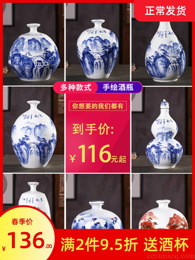 Jingdezhen ceramic hand - made mercifully bottle 5 jins of blue and white porcelain 10 jins 30 jins home wine pot seal wine jar