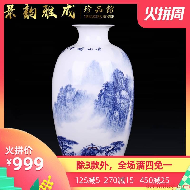 Jingdezhen ceramic blue huangshan smoke flower arrangement craft porcelain vase place to live in the sitting room porch decoration