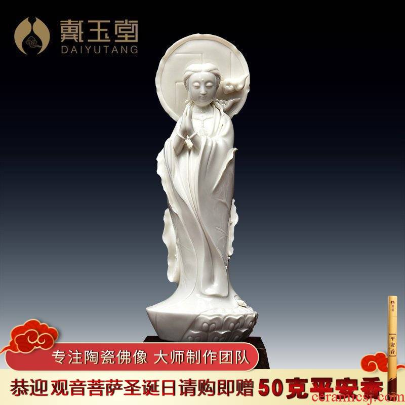 Yutang dai ceramic furnishing articles dehua white porcelain avalokitesvara figure of Buddha its/crossing their guanyin D16-205
