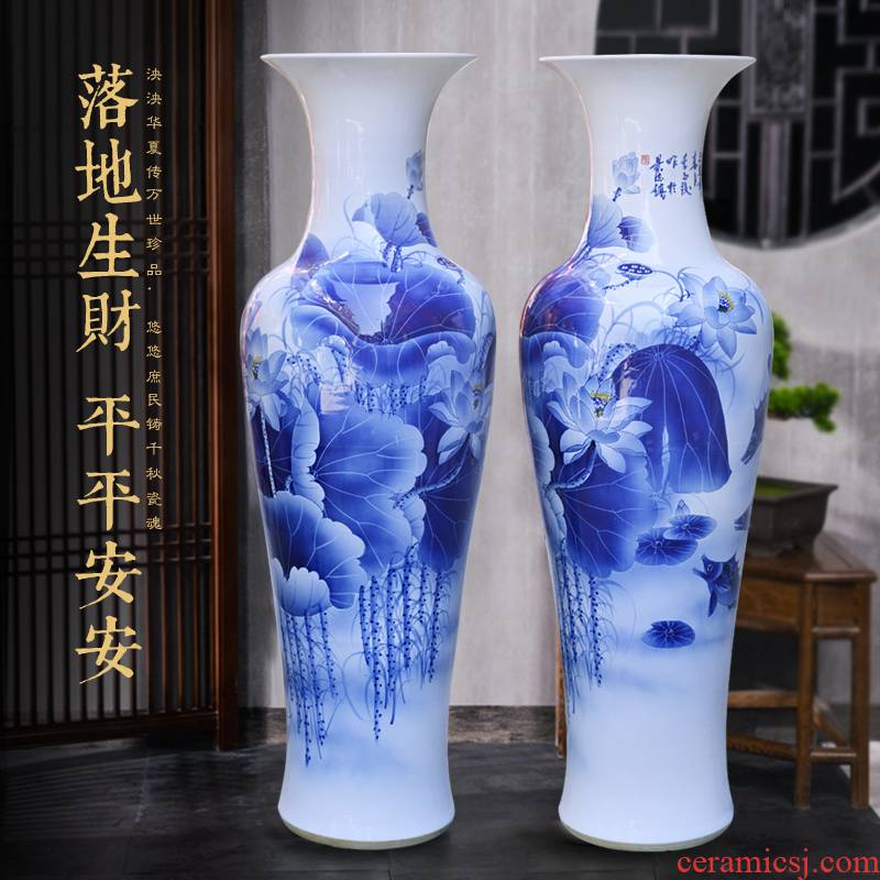 Jingdezhen ceramic hand - made porcelain floor the opened a large vase housewarming gift Chinese style hotel decoration furnishing articles