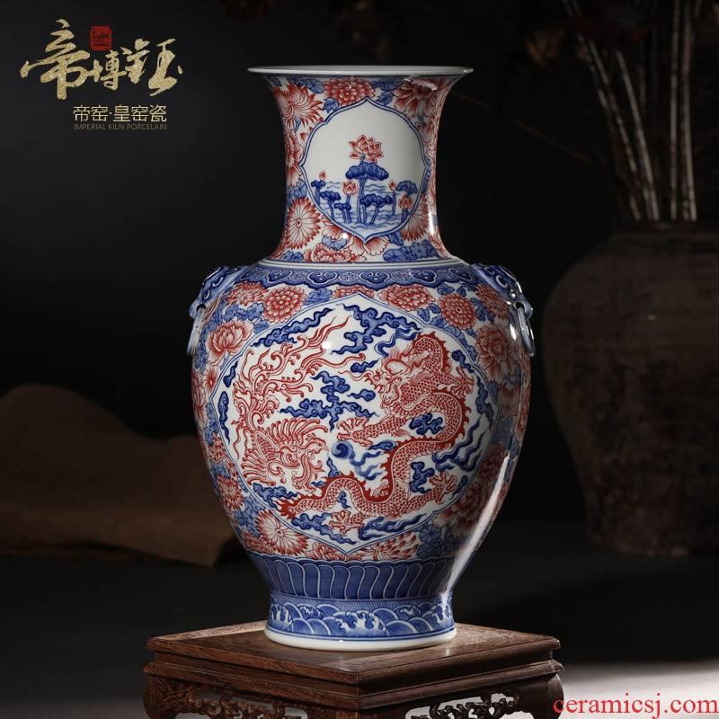 Antique hand - made porcelain of jingdezhen ceramics youligong longfeng double ears classical home furnishing articles