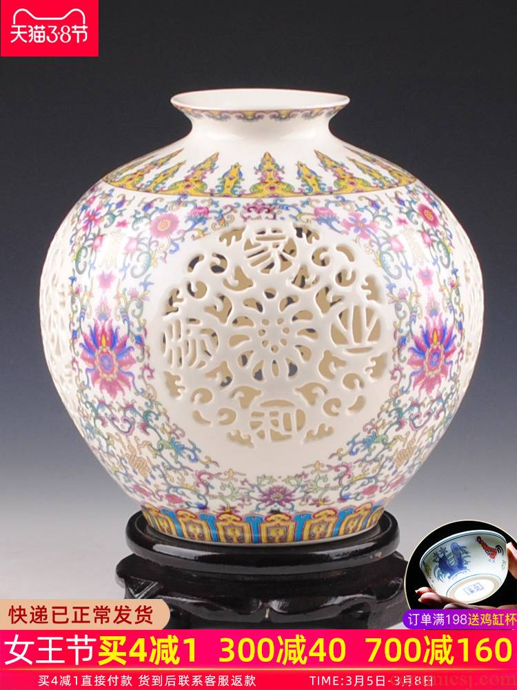 Jingdezhen ceramic vase furnishing articles sitting room flower arranging pastel hollow - out porcelain of modern Chinese style household wine accessories