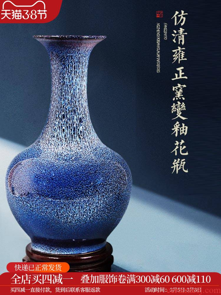 Jingdezhen ceramics creative vase dry flower arranging place, Chinese style household adornment ornament blue large living room