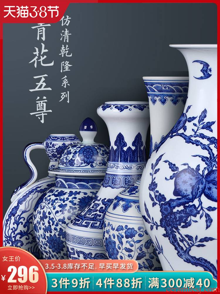 Jingdezhen ceramic furnishing articles hand - made antique Chinese blue and white porcelain vase home sitting room TV ark, handicraft arranging flowers