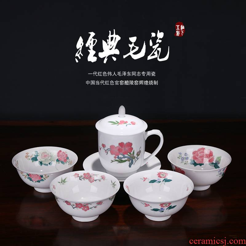 Liling porcelain four Chinese suit hand - made under glaze color porcelain bowl, a complete set of MAO housewarming birthday gifts can be customized