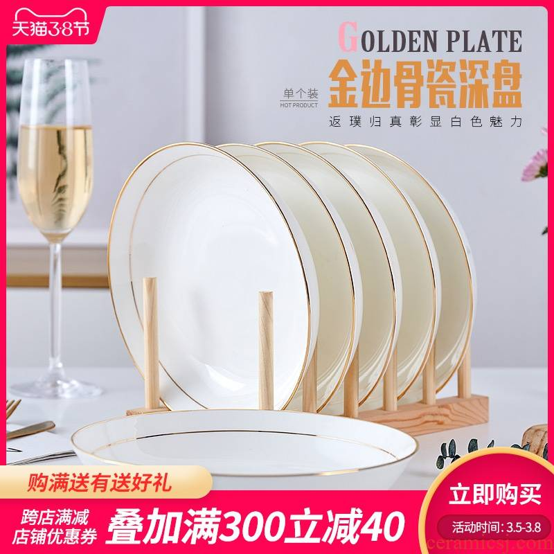 The Is rhyme of jingdezhen ceramic paint tableware ipads porcelain dish dish plate household soup plate FanPan high temperature porcelain environmental protection