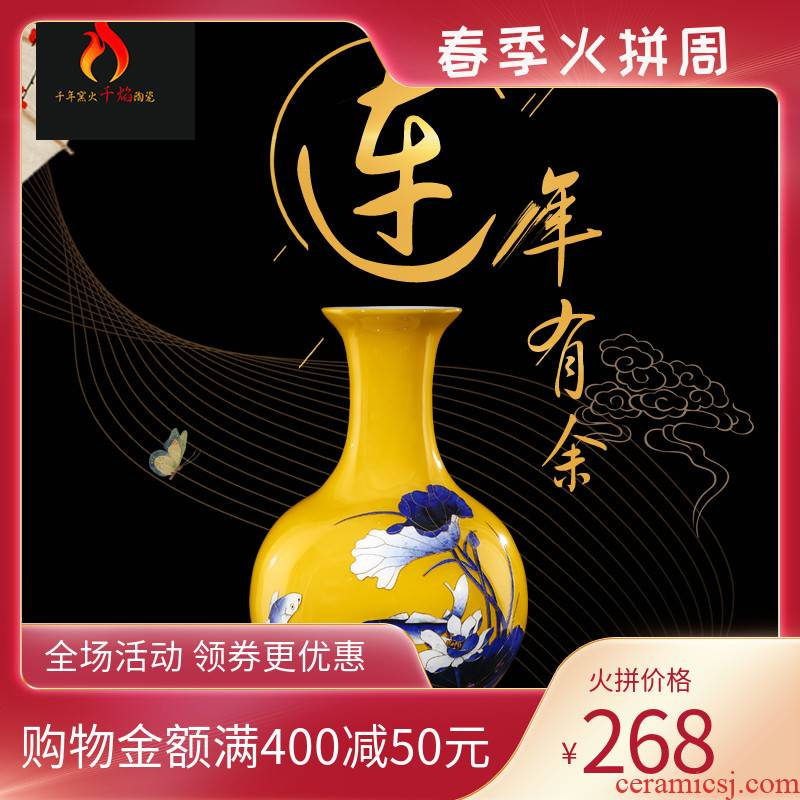 Jingdezhen ceramics vase high - grade yellow Jin Sibian years of modern Chinese style sitting room adornment is placed more fish