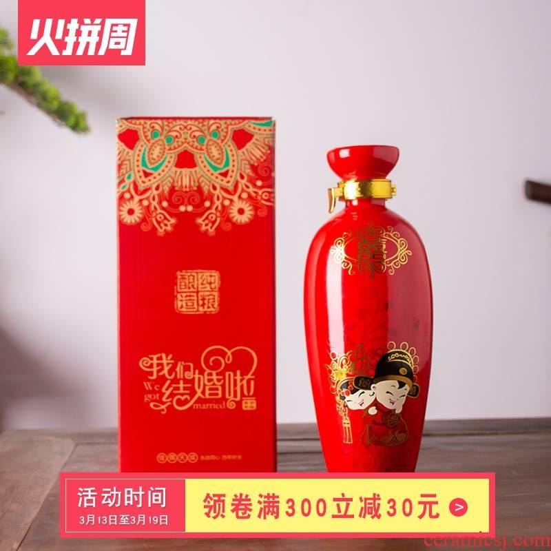 Jingdezhen ceramic bottle 1 catty wedding wine bottles xi bottle wedding festive red bottle custom of marriage