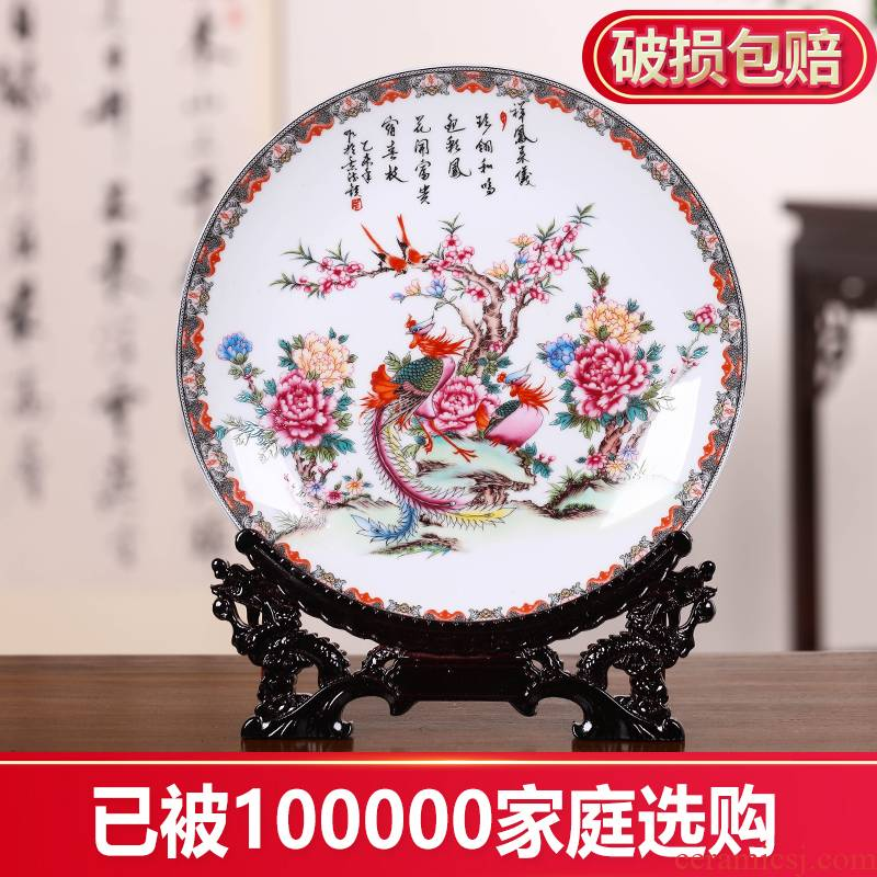 Jingdezhen ceramic hang dish decorative plates role ofing wall act the role of the sitting room is the study Chinese arts and crafts jewelry
