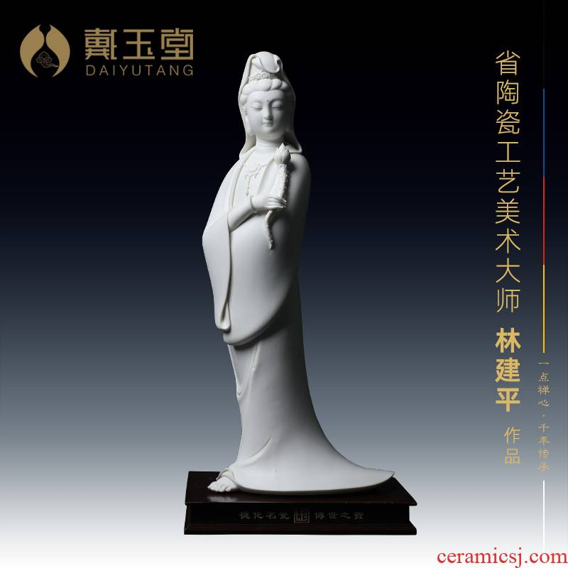 Yutang dai of Buddha enshrined that occupy the home furnishing articles ceramics handicraft jian - pin Lin master Dutch guanyin/D26-23