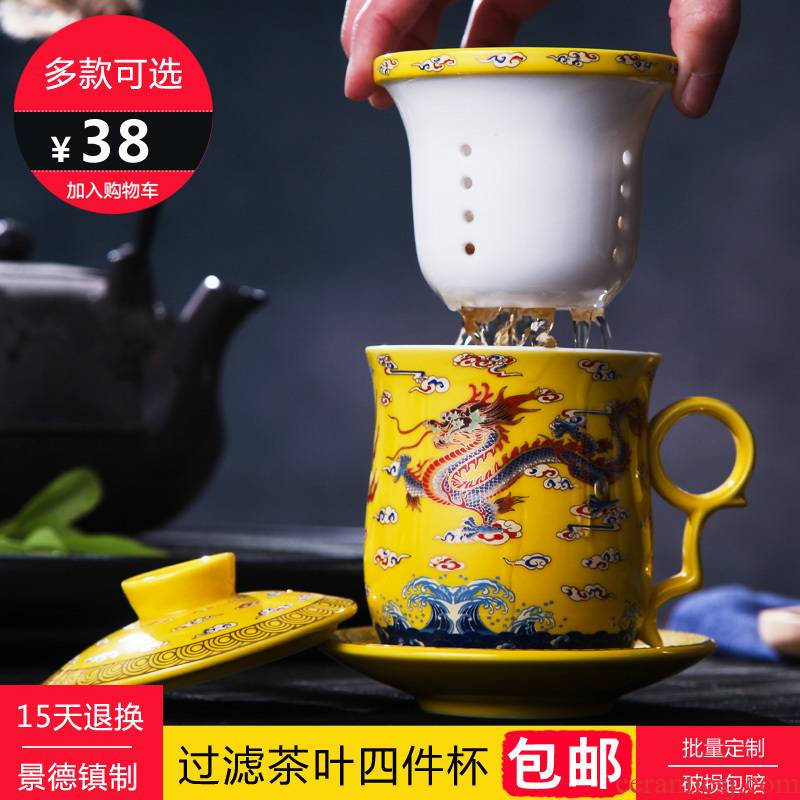Jingdezhen ceramic cups with cover office filter tea cup gift dragon cup suit with thick glass mugs
