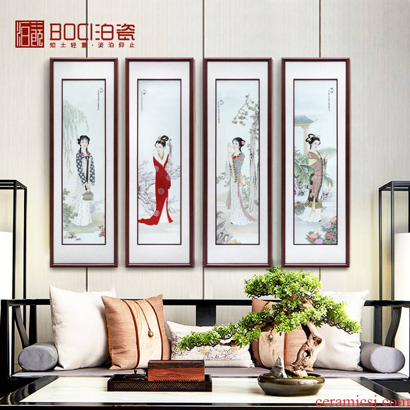Jingdezhen ceramic hand - drawn characters decoration collection the four most beautiful women sitting room metope hangs a picture study porcelain plate painting murals