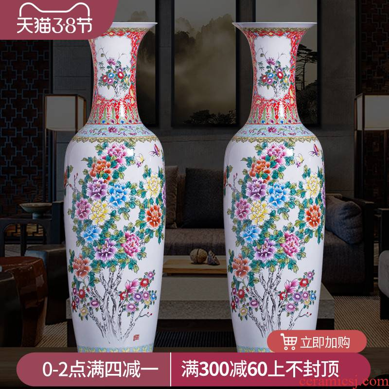 Jingdezhen ceramic hand - made pastel of large vase peony is Chinese style living room office furnishing articles ornament