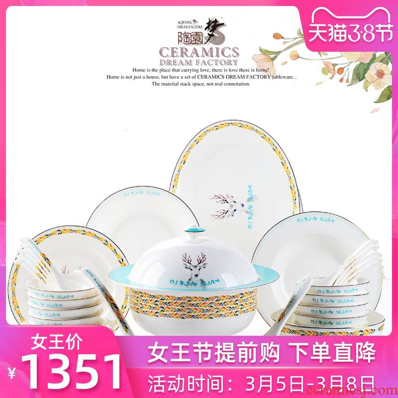 Dao yuen court dream Nordic suit dishes home ipads porcelain tableware high - end dishes to use contracted and I bowl combine with a gift