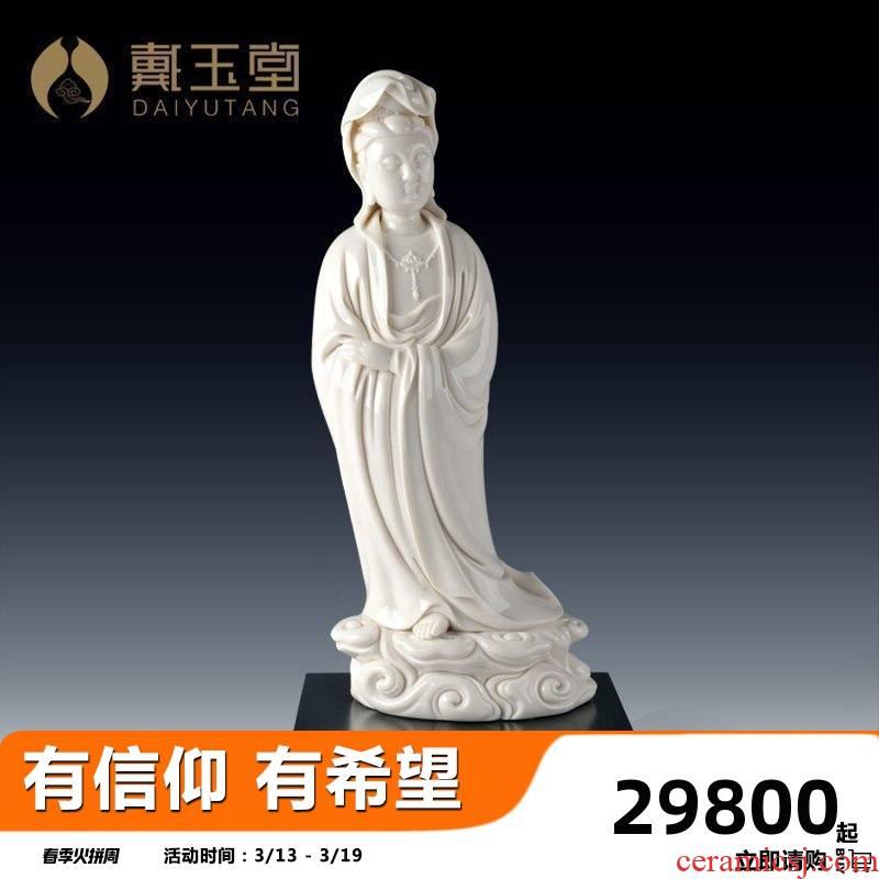 """Yutang dai of the masters of dehua white porcelain Su Youde porcelain carving art/13 """"xiangyun guanyin D29-24"""