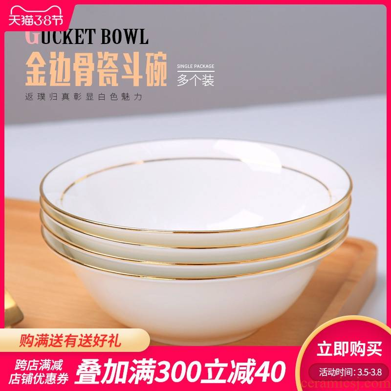 European ipads bowls with jingdezhen ceramic bowl large soup bowl bowl of soup bowl Jin Biandou always rainbow such as bowl suit