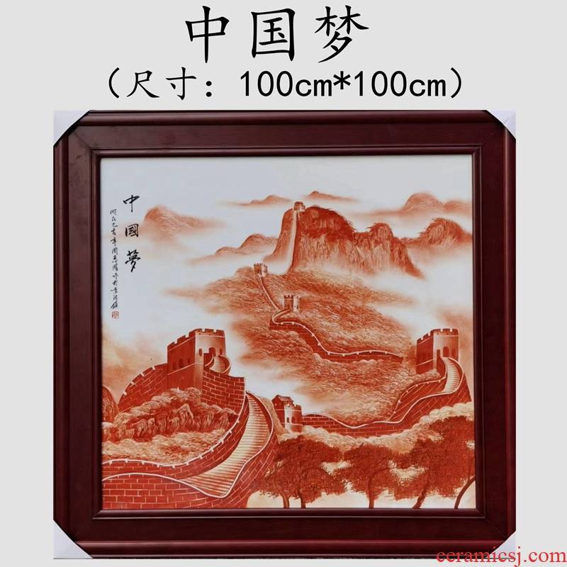 Calligraphy and painting famous jingdezhen decoration mural hand - made porcelain plate painting Chinese dream sitting room adornment wall Calligraphy and painting collection level