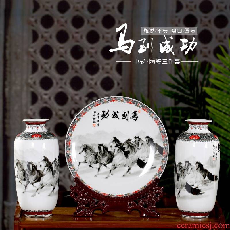 Jingdezhen ceramics vase three - piece furnishing articles of the new Chinese style household decorations hanging dish wine sitting room decoration