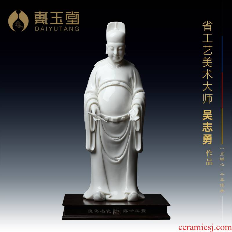 Yutang dai ceramic permit gods furnishing articles home decoration gifts zhi - yong wu work long