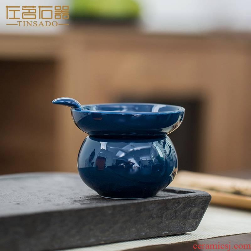 Egrets ji blue glaze tea is tea filter creative move filter kung fu tea accessories) a cup of tea bucket ceramics