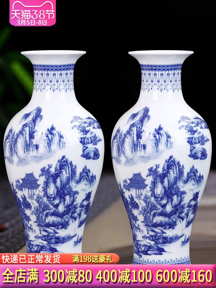 Antique vase of blue and white porcelain of jingdezhen ceramics furnishing articles sitting room TV ark of new Chinese style household adornment arranging flowers