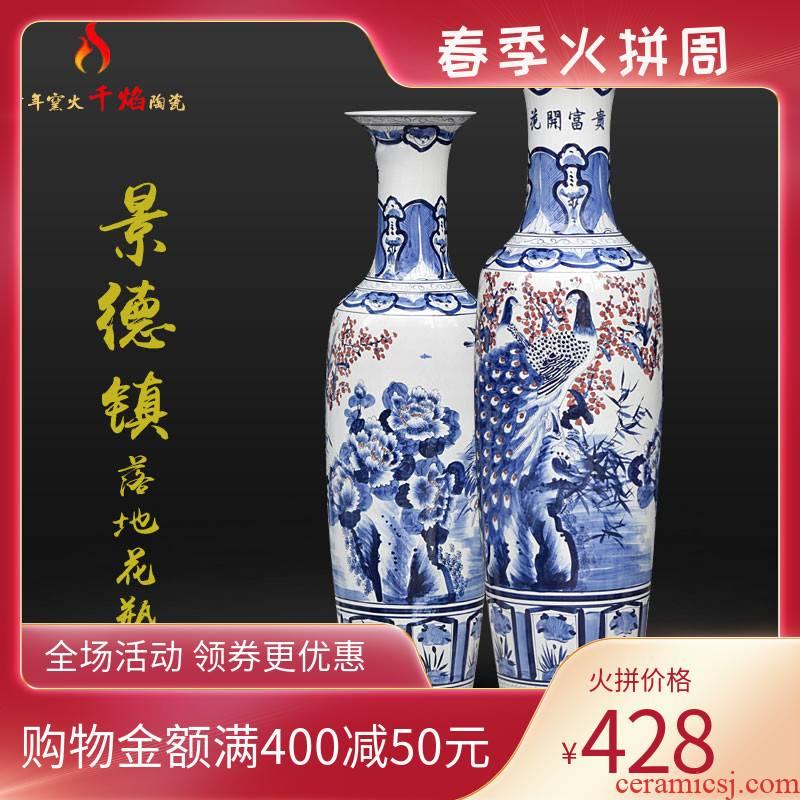 Blue and white porcelain of jingdezhen ceramics hand - made landing big vases, flower arrangement sitting room adornment hotel opening furnishing articles peacock