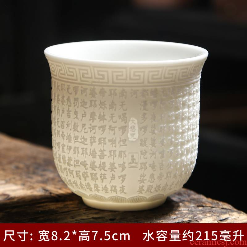 Suet jade sample tea cup household contracted ceramic kung fu tea cup single CPU master cup personal cup tea keller