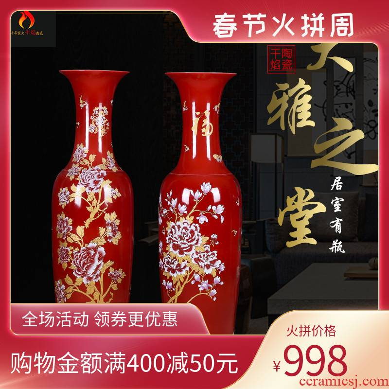 Thousand of large vase high temperature flame ceramics China red blooming flowers peony open living room home furnishing articles