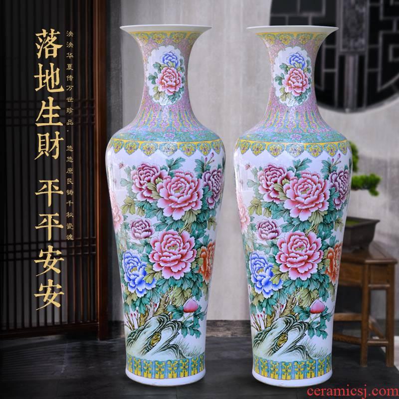 Jingdezhen ceramic hand - made famille rose flower vase decoration of large sitting room office hotel furnishing articles