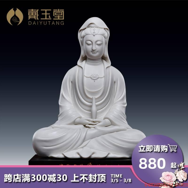 Yutang dai porcelain goddess of mercy guanyin bodhisattva Buddha heart trend to laugh, maitreya buddhist in furnishing articles