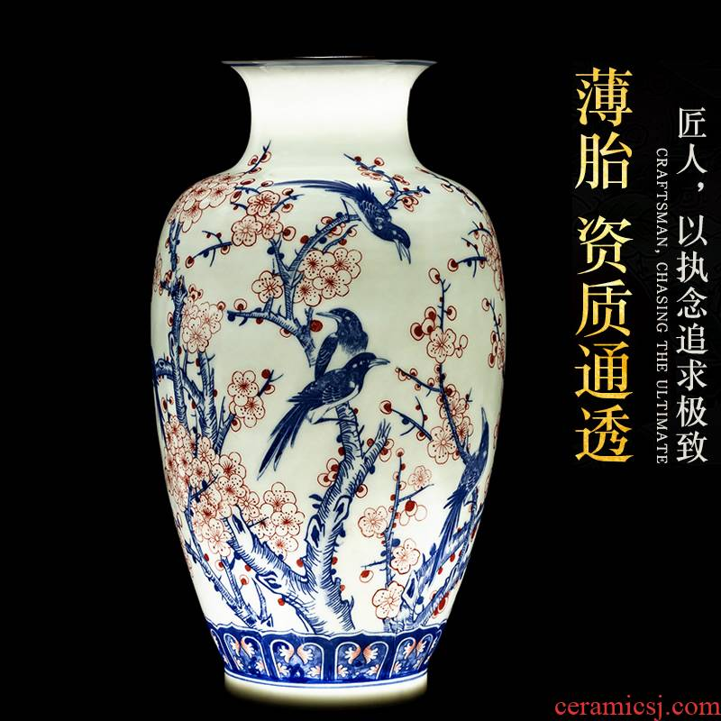 Beaming thin foetus jingdezhen blue and white porcelain ceramic vase flower arrangement of dried flowers sitting room adornment of new Chinese style furnishing articles
