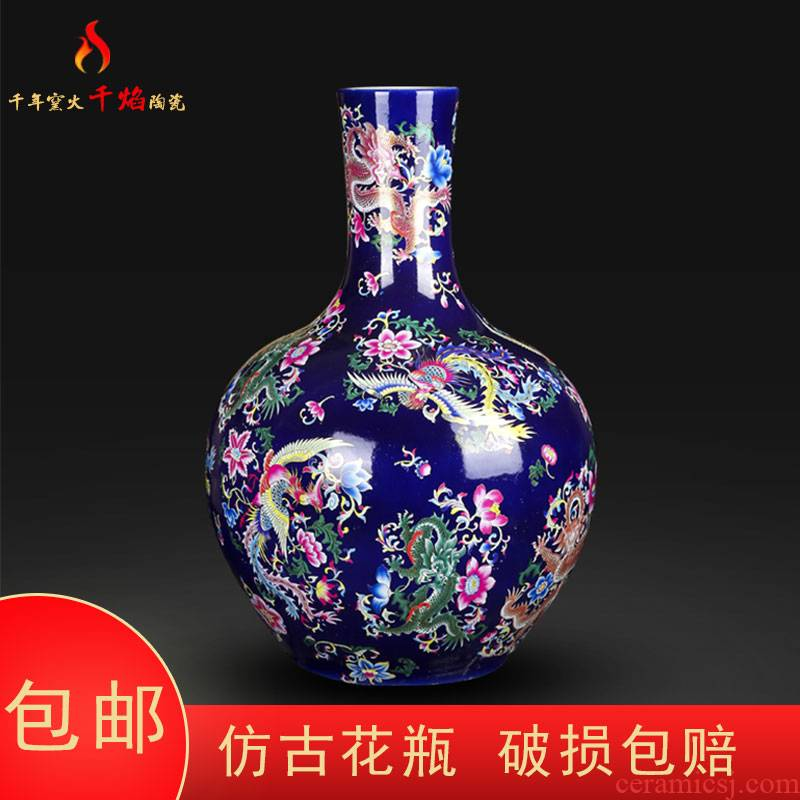 Jingdezhen ceramics large vases, flower arranging new Chinese style household furnishing articles sitting room adornment in extremely good fortune tree