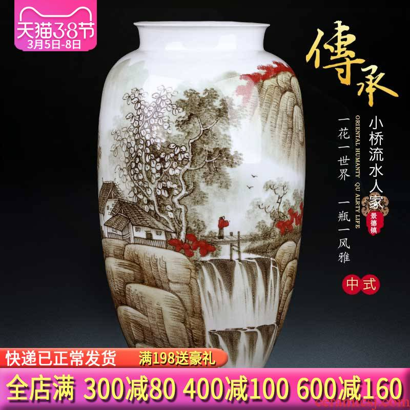 Jingdezhen ceramics hand - made landscape painting vases, flower arranging large Chinese style household furnishing articles, the sitting room porch decoration