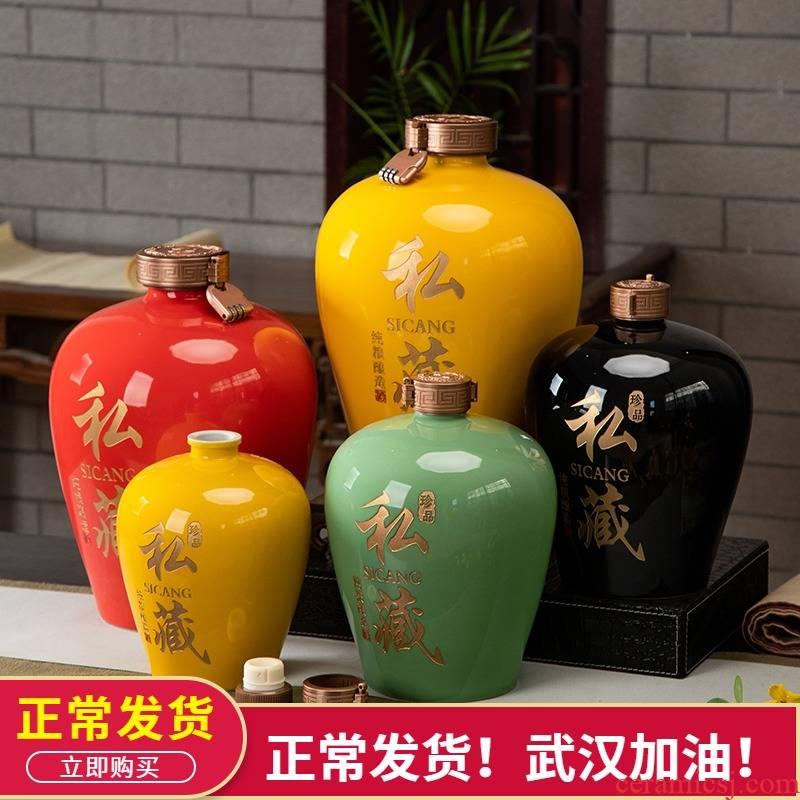 Jingdezhen ceramic jar household seal 3/5/10/20/30/50/100 kg bottle wine hip flask
